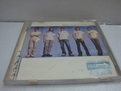 【然交易】二手原版CD--五月天人生海海 MV+KARAOKE VCD