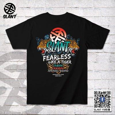 SLANT TIGER 短袖T恤 老虎T恤 永不畏懼 FEARLESS 雙面印刷 台灣原創品牌短T 純棉T恤 多色可選
