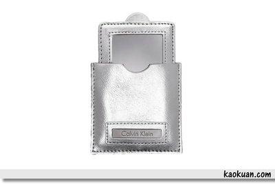 高冠國際貿易 Ck patent purse mirror grey 隨身鏡