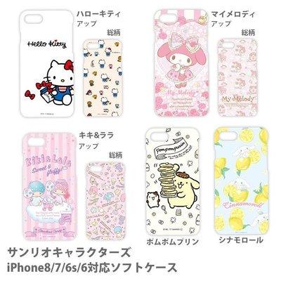 尼德斯Nydus 日本正版 三麗鷗 手機殼 TPU軟殼 Kitty 美樂蒂 雙子星 布丁狗 4.7吋 iPhone8