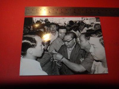 【愛悅二手書坊 A-01-4】前總統 經國先生時任院長時巡視烏來與民眾家常 民國66年6月16日