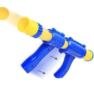 「歐拉亞」台灣出貨 打我系列 加購空氣槍