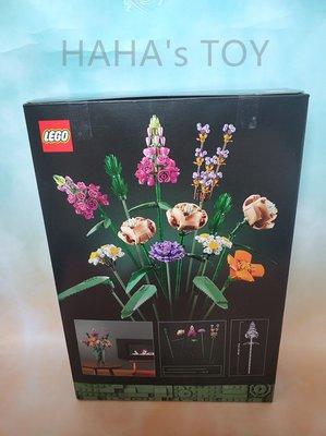 【特價】LEGO樂高10280花朵花束10281盆景盆栽樹 積木玩具禮物