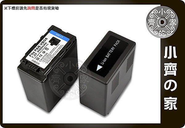 P牌 AG-HMC150 PV-GS320 GS85 GS83 GS90 GS80,VW-VBG6電池 小齊的家