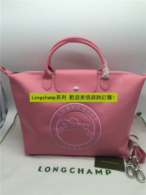 Longchamp paris 真皮女包 小號 中號 大號 短柄 長柄 單肩包 購物袋 玫紅