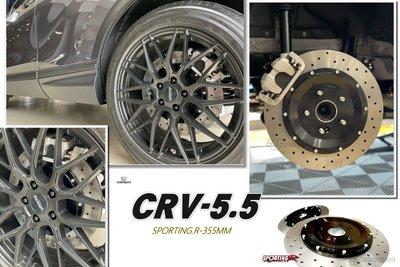 小傑車燈精品--新 HONDA CRV-5 5.5 SPORTING-R 355MM 打洞 煞車碟盤 後輪 加大碟