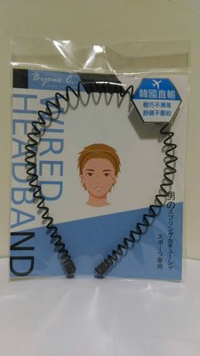 韓製-男性專用彈性髮箍 G50044  1入  兩側舒適不壓迫~✪棉花糖美妝香水✪