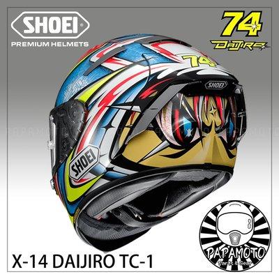 【趴趴騎士】SHOEI X14 加藤大治郎 DAIJIRO TC1 ( X-14 X-Fourteen 台南
