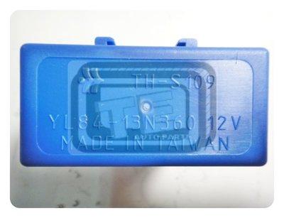 【TE汽配通】FORD 福特 ESCAPE TRIBUTE 閃光器 FLASHER 台製精品外銷件