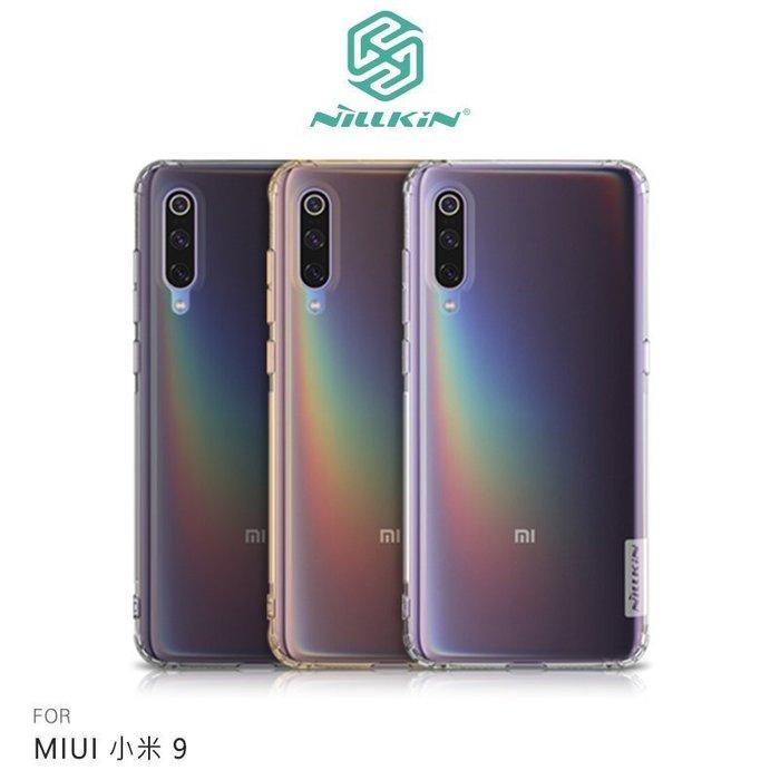 NILLKIN MIUI 小米 9 本色TPU軟套 手機保護套 透明背蓋 軟殼 背殼 手機殼【嘉義MIKO手機館】
