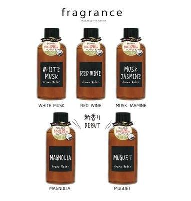 【寶寶王國】日本 【John's Blend 】最新包裝 520 ml 加濕器專用 消臭香氛水