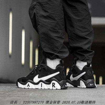 Nike Air Barrage Low 男潮流鞋 大AIR 氣墊潮流鞋 黑色 白色 CD7510-001