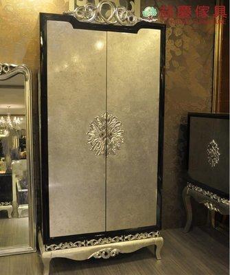 【大熊傢俱】B0101  新古典 雙門 衣櫃 歐式 法式 衣櫥 兩門衣櫃