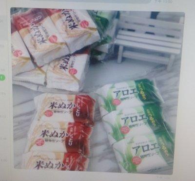 日本職人天然植物皂     1包140(三塊)