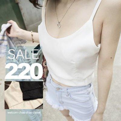 超哥小舖【U5007】低胸爆乳背拉鍊設計露腰短款細肩背心半截式小可愛修身上衣