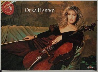 OFRA HARNOY-Vivaldi Cello Concertos Vol. 2專輯海報