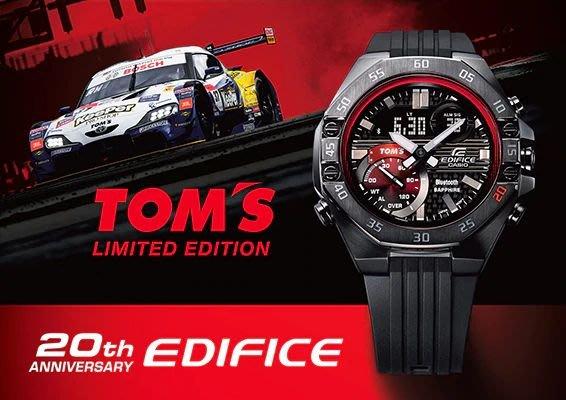 南◇2020 5月 CASIO ECB-10TMS-1A 限量版EDIFICE 手錶 賽車錶 黑色紅色 TOM'S