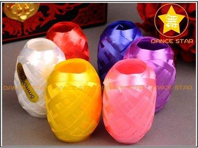 舞星【結婚慶典活動運動會氣球配件】P50#-蛋形橄欖球DIY彩帶-綁氣球繩-氣球絲帶-隨機發不挑色-6個/包-整包20元