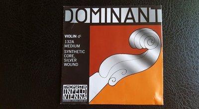[台灣博聲提琴弦樂]小提琴弦 (第三弦 銀D弦) 奧地利 Thomastik Dominant  132A 苗栗縣