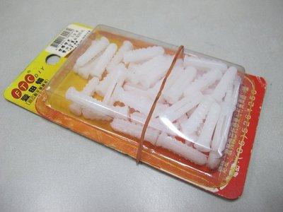 二手舖~2分半塑膠壁虎1盒