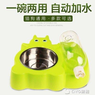 狗狗自動飲水雙碗貓飯盆不銹鋼大號喂食器狗糧盆防滑狗碗寵物用品