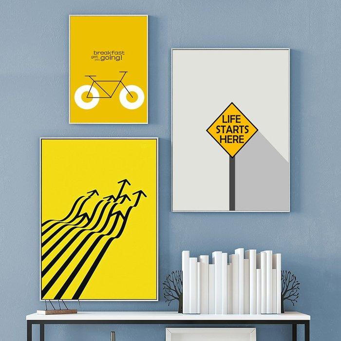 三幅一組油畫布 形意黃色 畫芯/畫布/30X40☺暖暖屋☺傢居藝術館