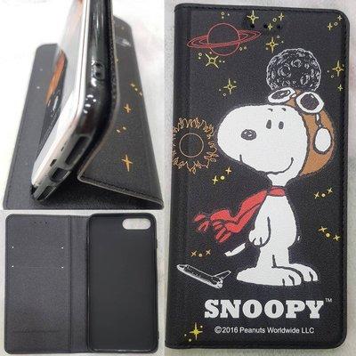 彰化手機館 送滿版玻璃貼 iPhone11 SNOOPY 史努比 手機皮套 隱藏磁扣 正版授權 i11 apple