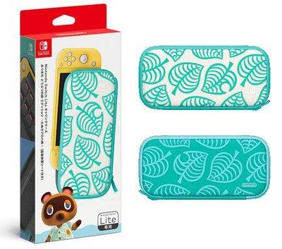【飛鴻數位】(現貨) NS Switch Lite 動物之森 動物森友會 便攜包 附保護貼『光華商場自取』
