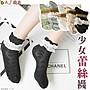 G- 48日系棉質蕾絲女短襪【大J襪庫】6雙240元...