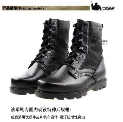 暖暖本舖&G8軍靴 G8蟒紋配套 戰地...