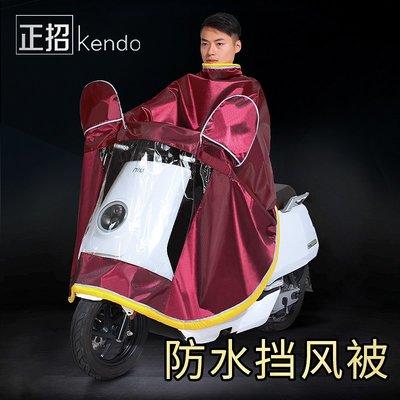 hello小店-電動車擋風被冬季加厚加大防水電瓶踏板摩托車擋風罩電車保暖#雨披#雨衣#
