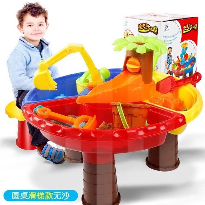 兒童塑料沙盤桌子沙灘玩具禮盒套裝室內沙池玩沙子沙漏挖沙工具 igo 【全館免運】