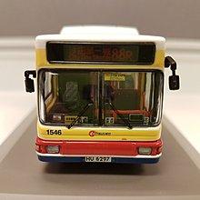 全新Model 1城巴單層MAN單門非專利巴士模型1546 沙田第一城 HU6297 路線88R