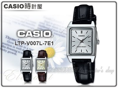 CASIO 時計屋 卡西歐手錶 LTP-V007L-7E1 白面 方形 指針 皮革女錶 全新 開發票 保固一年 彰化縣