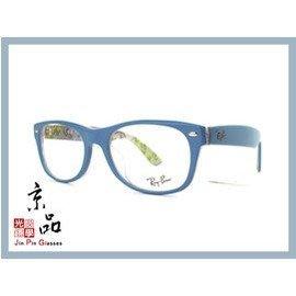 【RAYBAN】RB5184F 5407 特別色 外霧藍 內紛彩 亞洲版 雷朋光學眼鏡 公司貨 JPG 京品眼鏡