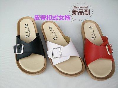 [永誠鞋舖]#730#類勃肯式女用拖鞋。。