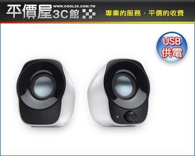 《平價屋3C 》全新 含稅 Logitech 羅技 喇叭 Z-120 Z120立體聲音箱 喇叭 ~$399