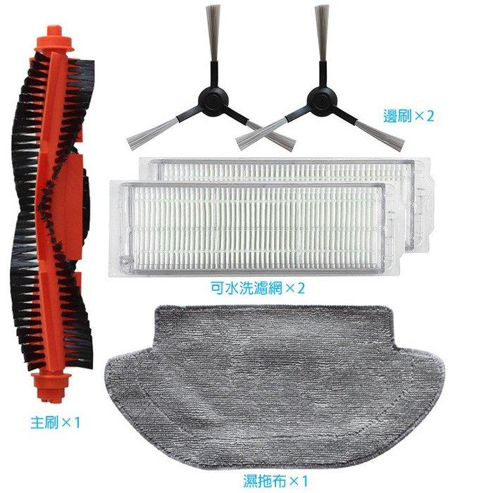 有現貨 小米/米家 掃拖一體機器人STYJ02YM配件 濾網+主刷+邊刷+濕拖布 6件組(副廠) 配件組