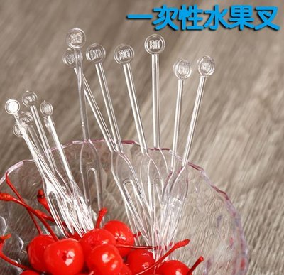 【省錢博士】塑料透明一次性水果叉 一包...