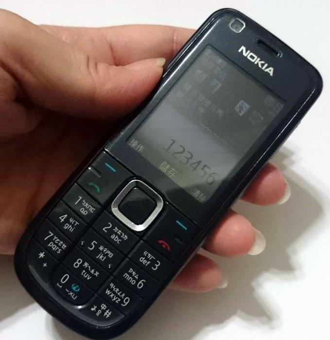 ☆手機寶藏點☆NOKIA 3120 classic 亞太4G可用《附全新原廠旅充+全新電池》所有功能正常 超商貨到付款