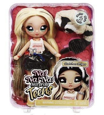 nanana surprise娜娜娜青少年系列二代2代 5款 娃娃玩具 代購正品