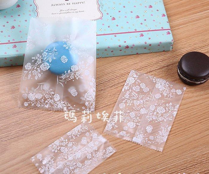 餅乾封口袋 5.5×8.5公分 玫瑰小碎花包裝袋 加厚磨砂霧面 中秋月餅袋 牛軋糖 手工皂 糖果袋 喜糖袋 需封口機封袋