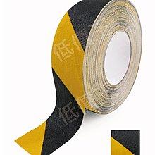 【低價王】黃黑金剛砂膠帶 金鋼砂膠帶 防滑膠帶 斑馬膠帶 警示膠帶 黃黑膠帶 止滑條 止滑膠 黃黑相間【1米只要30元】