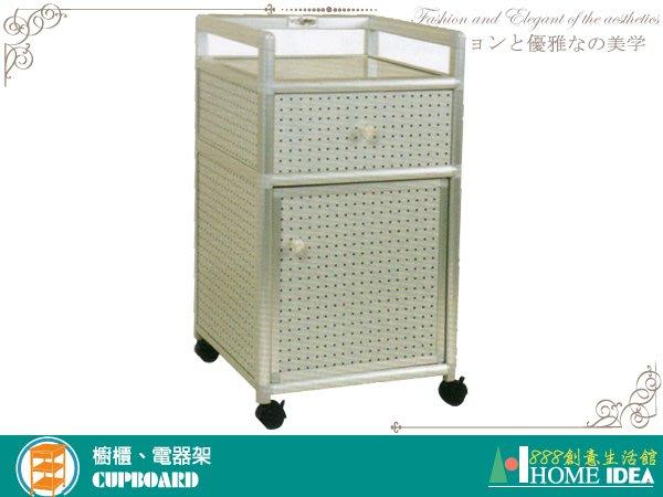 『888創意生活館』374-37-01得意銀白花格1.5尺鋁合金簡雅一抽櫥櫃$2,200元(16-2碗碟櫃電)高雄家具