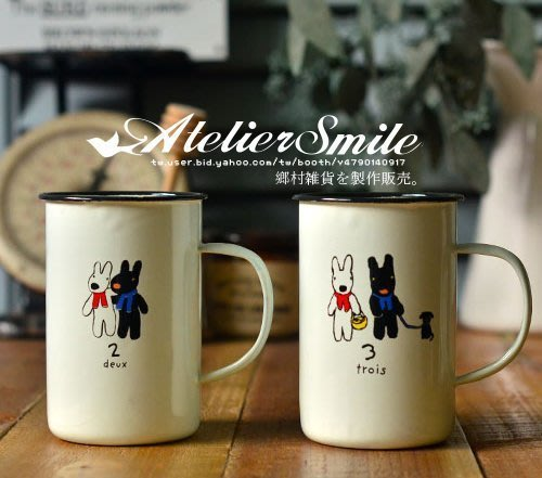 [ Atelier Smile ] 鄉村雜貨 高口懷舊搪瓷杯 牛奶咖啡杯 多款選 (現+預)