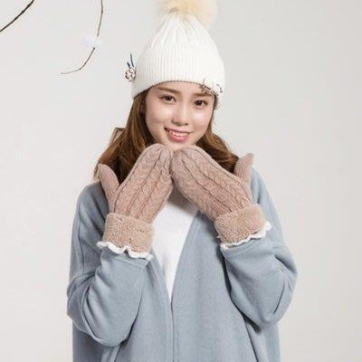 針織 保暖 手套 馬海毛手套-超厚翻邊麻花連指女手套5色73or9[獨家進口][米蘭精品]