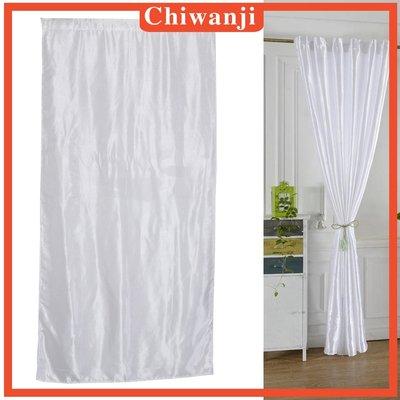 #現貨直出  40x98 Inch Window Curtains for Living Room Blinds-MDI