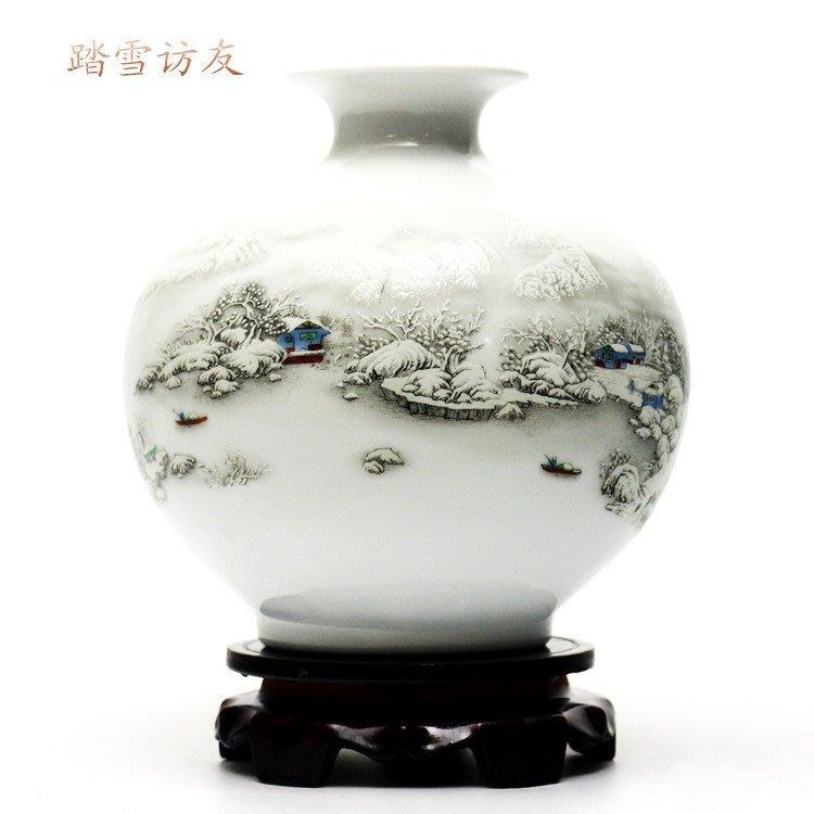 小花瓶景德鎮陶瓷 瓷器擺件 踏雪訪友 開心陶瓷134