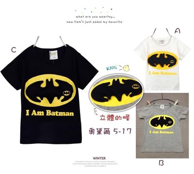 ~~BC5077~ 男 蝙蝠俠短袖T恤 3色     ~