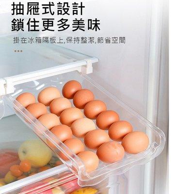 優惠 雞蛋 鴨蛋 儲蛋盒整理盒抽屜式 冰箱雞蛋收納盒 抽屜式雞蛋盒 冰箱蛋滾置物架 廚房冰箱冷藏放雞蛋的收納盒保鮮盒